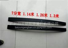 白云钢板箱货加片钢板江淮,福田,五十铃/7分宽 1.1米1.2米1.3米