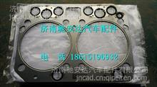 080v03901-0378   1重汽曼发动机mc07汽缸垫/080v03901-0378