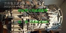 伊顿变速箱总成   一汽伊顿12TA变速箱总成/1700010AA2V/C