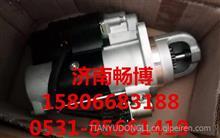 玉柴原厂起动机D1204-3708010  /D1204-3708010