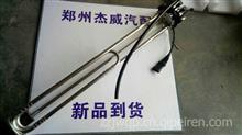 液位传感器/DZ97259740518