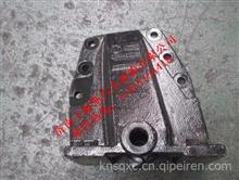 DZ9114520155陕汽德龙前簧后支架 /DZ9114520155