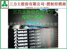 浙江三力士股份有限公司 陕汽德龙X3000潍柴发动机皮带15PK1287/15PK1287