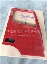 福田欧曼驾驶室配件 原厂车门总成 车门壳厂家直发价格优惠/13695318557