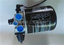 斯太尔       空气干燥器        4324100000/3543Z24-001