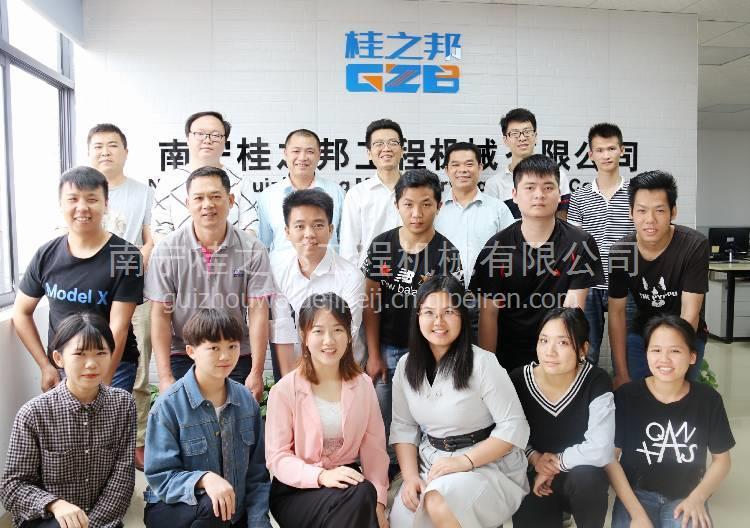 南宁桂之邦工程机械有限公司