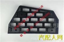 重汽豪沃轻卡高端宽体保险杠装饰网  豪沃HOWO轻卡配件/LG1613240205