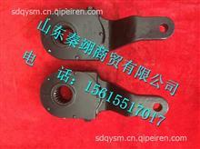SQ3502145KG01山东蓬翔桥35吨调整臂/SQ3502145KG01