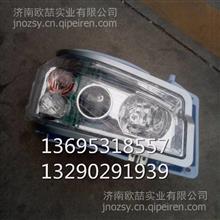 重汽豪沃大灯总成 原厂豪沃水晶前照灯总成厂家价格图片/13695318557