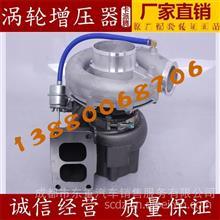 斯太尔WD618.42Q盖瑞特GT45涡轮增压器772055-5001S 612601110925/772055-5001S 612601110925