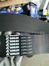 北汽福田欧曼重卡卡车原厂正品皮带三力士皮带批发 张紧轮/新款15PK1287 各种涨紧轮价格