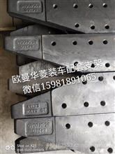 欧曼六孔原厂中间支座/H4280850400A0