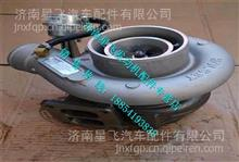 潍柴霍尔赛特涡轮增压器612601111050/612601111050