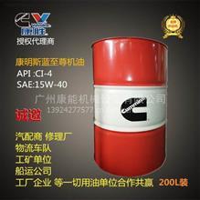 超级蓝至尊机油CI-4/15W-40 200L美国康胜润滑油/11AI4548