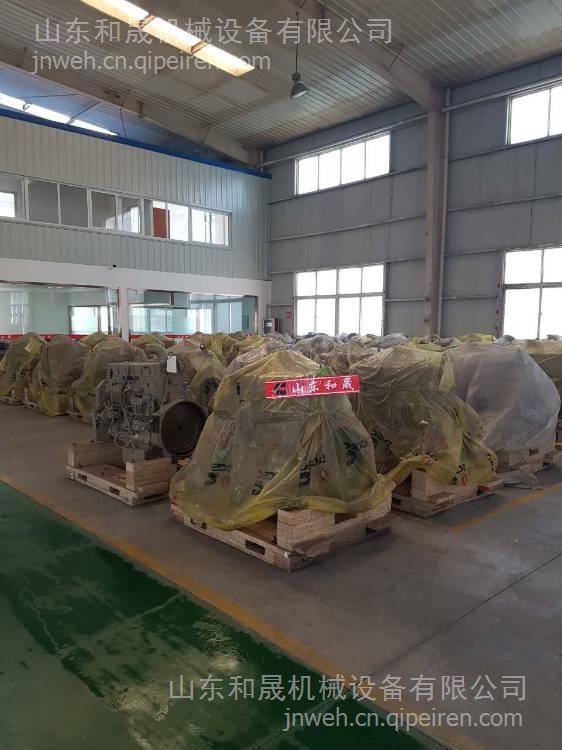 山东和晟机械设备有限公司