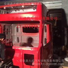 重汽豪沃T7,A7驾驶室壳体       厂家电话13721111876/各种车型驾驶室批发零售