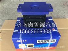 AZ9725520278重汽豪沃橡胶支座/AZ9725520278