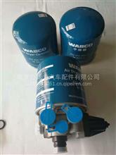 WABCO威伯科干燥器总成干燥筒/电话18915968205