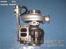 东GTD增品牌 Cummins-QSL HX40W turbo Assy4046098;/Cust:C4044087;4037511;