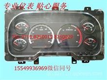 94110-Y4A30XB江淮重卡格尔发系列汽车仪表总成/94110-Y4A30XB