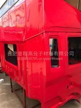 JAC江淮格尔发K系驾驶室壳体总成/格尔发全车配件批发零售价格