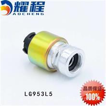 陕汽德龙车速里程表传感器 LG953L5/LG953L5