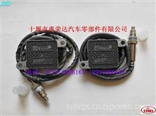 5WK97102,SNS502,A2C16257000-01,12V N0X氮氧传感器/5WK97102,SNS502,A2C16257000-01
