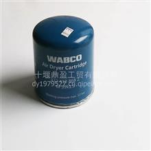 原装威伯科重汽陕汽欧曼东风干燥器干燥筒干燥罐4324108682/4324108682