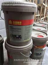 中国重汽MC发动机机油供应、报价、图片/中国重汽MC发动机机油