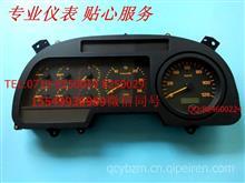 G0376010030A0福田汽车仪表总成/G0376010030A0