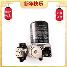 东风公司一中电气天龙天锦大力神空气干燥器总成/3543010-90001