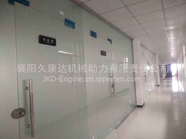 襄阳久康达机械动力有限责任公司