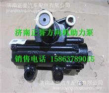 3401005-C39545东风多利卡D9方向机/ 3401005-C39545
