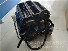 陕汽重卡德龙X5000空调本体总成DZ14251841127/DZ14251841127