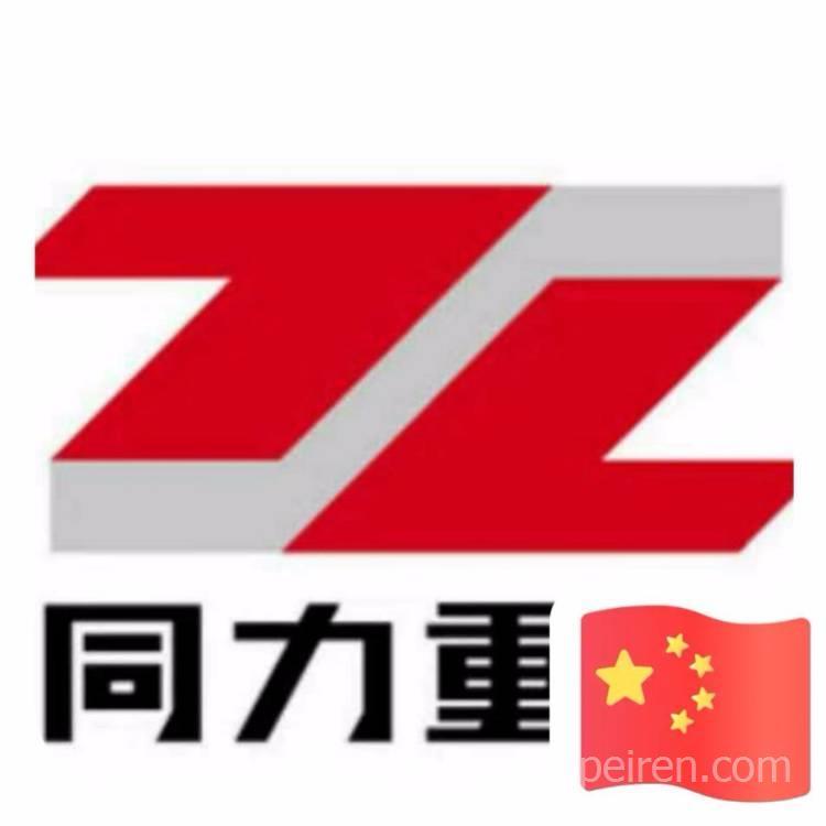 济南潍能进出口贸易有限公司