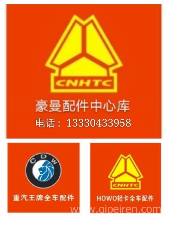 云南牧朗汽车配件有限公司