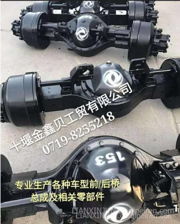 十堰金鑫贝工贸有限公司
