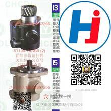 57100-Y4AB0江淮格尔发转向助力泵 /57100-Y4AB0