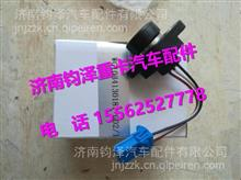 WG103413018+002重汽气驱尿素泵混合腔压力传感器/WG103413018+002