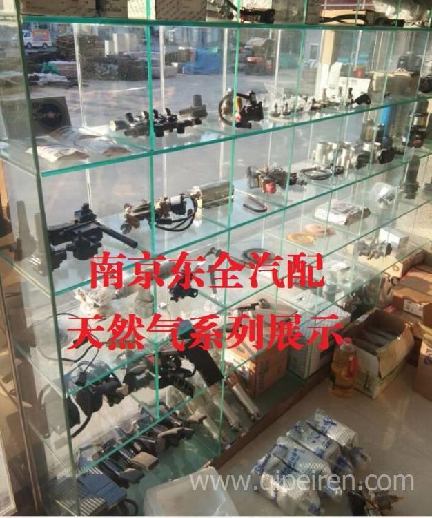 南京东全汽车服务有限公司