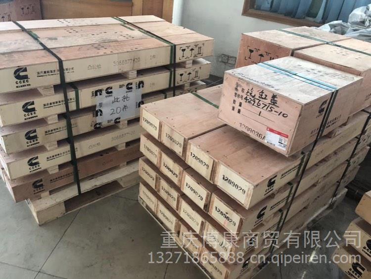 重庆博康商贸有限公司