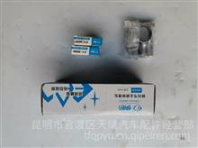 江淮配件6700转向节主销修理包/409906K
