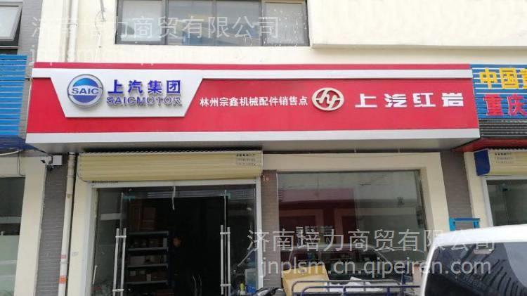 济南培力商贸有限公司