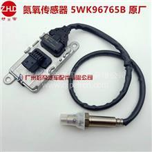 好帝4326863康明斯原厂5WK96765B氮氧传感器解放j6康明斯潍柴原厂/5WK96765B