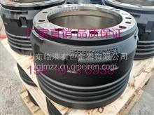 福田欧曼 安凯桥制动鼓HFF3502128CK2BZ3/HFF3502128CK2BZ3