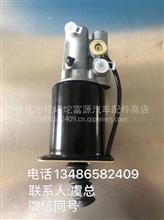 北汽福田瑞沃离合器助力器/1608N29-001
