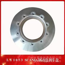 LY1053-SCANIN制动盘刹车盘/LY1053