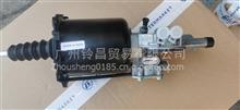徳国采埃孚ZF离合器助力器分泵/0501 007 330