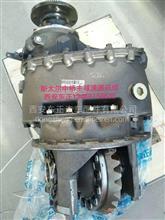 斯太尔中桥主减速器总成/134-68850096STR