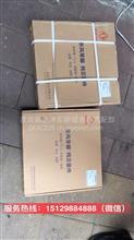 DFAC东风多利卡,福瑞卡,凯普特原厂离合器压盘,离合器片/1601M
